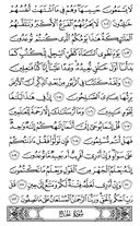 Page-331