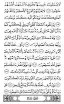 страница-331