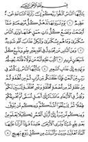 Page-332