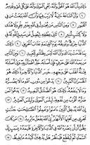 страница-333