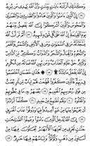 страница-334