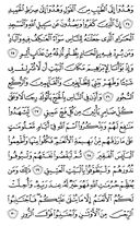 Page-335