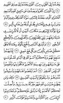 страница-335