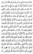 Page-336