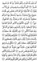 Page-337
