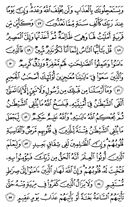 Page-338