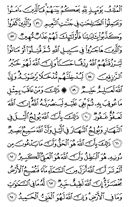 Page-339