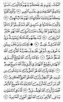 страница-339