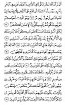Page-340