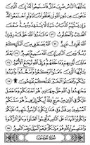 Page-341