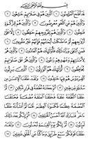 Page-342