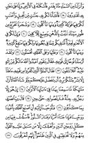 Page-343