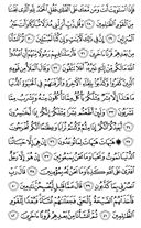 Page-344