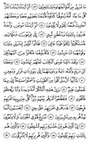 Page-345