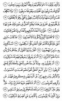 Page-346
