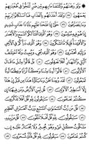 Page-347