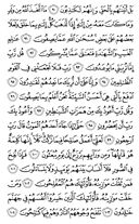 Page-348