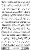 Page-349