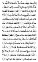 Page-351