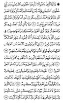 Page-352
