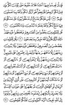 Page-353