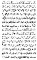 Page-354