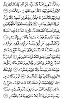 Page-355