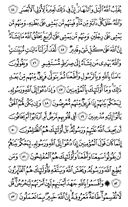 Page-356