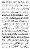Page-357