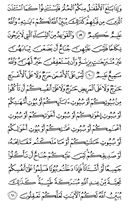 Page-358