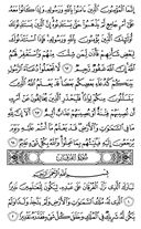 Page-359