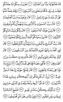 Page-368