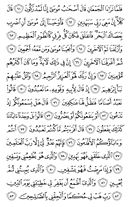 Page-370