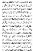 Page-371