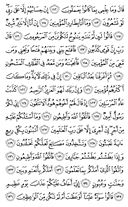 Page-372