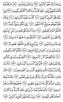 Page-373