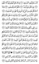 Page-374