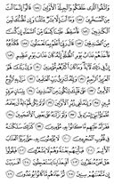 Page-375