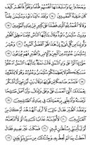 Page-378