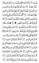 Page-379