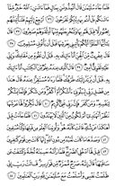 Page-380
