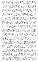 Page-381