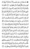 Page-382