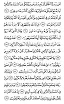 Page-383