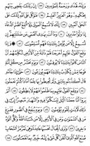 Page-384