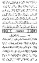 Page-385