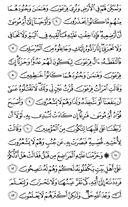 Page-386