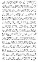Page-387