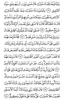 Page-388