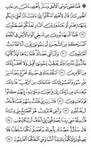 Page-389